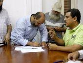 انتخابات رئاسة حزب الجماعة الإسلامية