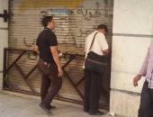 غلق المحلات فى الإسكندرية