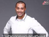 مسابقة اليوم السابع بالتعاون مع الشيف علاء الشربينى