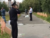موقع حادث الطعن فى روسيا