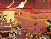 كتاب القصة الحقيقة للآلهة المصرية