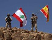 جنود الجيش اللبنانى ـ صورة أرشيفية