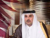 أمير الإرهاب القطرى