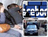جرائم الفيس بوك - ارشيفية