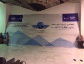 استعدادات فعاليات المؤتمر الوزارى الاقليمى