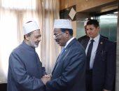 الرئيس الصومالى مع الإمام الاكبر