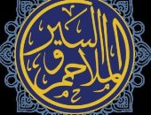 شعار ملتقى الراوى