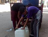 الأهالي يشترون جيركن المياه بـ 3 جنيهات