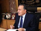 اللواء عمر عبدالعال مدير أمن سوهاج