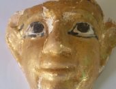 قطعة أثرية مكتشفة