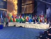 مؤتمر شرم الشيخ
