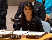 المندوبة الأمريكية لدى الأمم المتحدة