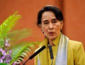 الزعيمة البورمية أونج سان سو تشى
