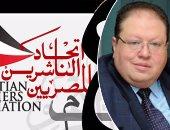 عادل المصرى رئيس اتحاد الناشرين المصريين
