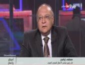 مصطفى إبراهيم نائب رئيس مجلس الأعمال المصرى الصينى