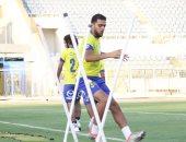 أحمد أيمن لاعب الإسماعيلى