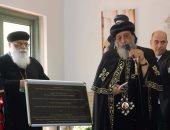 البابا تواضروس الثانى بابا الإسكندرية وبطريرك الكرازة المرقسية