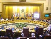 اجتماع لجامعة العربية- أرشيفية