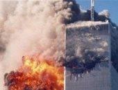 احداث 11 سبتمبر