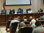 لجنة حقوق الإنسان بالبرلمان