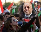 استفتاء على انفصال كردستان