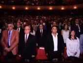 جانب من حفل افتتاح مهرجان القاهرة للمسرح التجريبى
