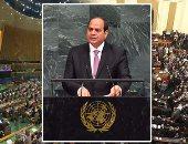 إعادة إحياء عملية السلام بالأمم المتحدة