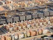 مساكن بالسعودية