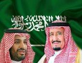 ملك السعودية وولى العهد