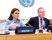 سحر نصر وزيرة الاستثمار بالأمم المتحدة