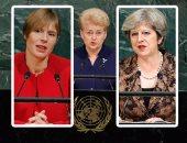 زعماء العالم من النساء