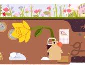 احتفال جوجل بالخريف