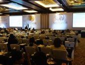 مؤتمر ومعرض الشرق الأوسط الثاني للأمراض الجلدية وطب التجميل