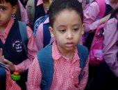 مروان ربيع فى أول يوم مدرسة