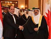 الرئيس السيسي وملك البحرين