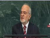 إبراهيم الجعفرى- وزير خارجية العراق