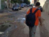 طفح الصرف الصحى امام احد المدارس بالغردقة