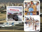 السياح الروس والمطارات المصرية وهيئة الطيران الروسية