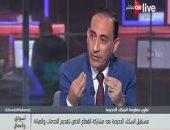 النائب محمد عبد الله زين وكيل لجنة النقل بالبرلمان