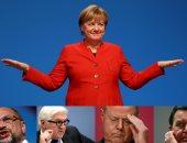 ميركل ورؤساء الأحزاب الألمانية
