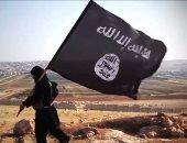 شعار داعش