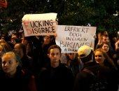 مظاهرات فى ألمانيا _ صورة أرشيفية