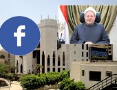 """تعرف على أغرب الأسئلة الواردة لدار الإفتاء على """"فيس بوك"""""""