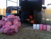 حرق النفايات