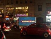 سيارات بشوارع نيويورك تندد بدعم قطر للإرهاب