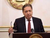د. أحمد عماد وزير الصحة