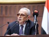 المستشار بهاء الدين أبو شقة ، رئيس حزب الوفد