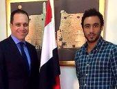 """هشام الدميرى رئيس هيئة تنشيط السياحة ورامى عاشور"""" لاعب الاسكواش المصرى"""