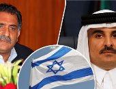 تميم بن حمد أمير قطر وعزمى بشارة وعلم إسرائيل