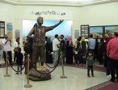 المتحف الحربى